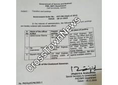 J&K Govt orders Transfers and postings of Chief Engineers