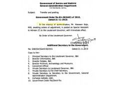 Wasim posted as Spl Assistant to Advisor Farooq Khan
