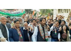 GA Mir leads Congress protest in Jammu over disbanding of J&K State into UT