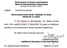 Transfer and posting of KAS officer
