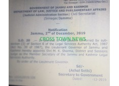 Appointment of of Member Secretary of J&K Legal Services Authority