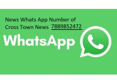 Internet Ban in J&K; Numbers/Accounts can be seen making automatic exit from WhatsApp Groups