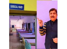 All the beds of Surgery/ Medicine wards of Sarwal Hospital Jammu without patients?