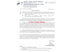 National Highway Authority of India issues Toll related orders
