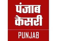 Panthers Party condoles sudden death of Ashwini Chopra of Punjab Kesri  News Paper