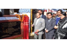 Dr Jitendra announces Industrial Estate, Bus stand for Udhampur