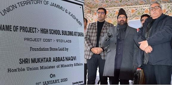 Mukhtar Abbas Naqvi e-inaugurates Rs. 16.53 cr Malroo bridge in Kashmir