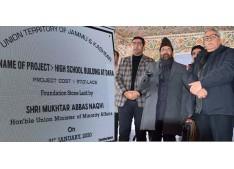 Mukhtar Abbas Naqvi e-inaugurates Rs. 16.53 cr Malroo bridge in Srinagar