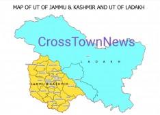Forensic Science Laboratory Jammu refutes news story