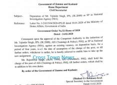 J&K cadre IPS Tejinder Singh relieved for NIA, Rajeshwar gets additional charge