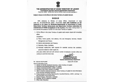 Closure of all Offices in Union Territory in Ladakh; Few Exceptions to the list