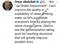 Change in name of PHE Dept can't improve quality of water: Omar Abdullah