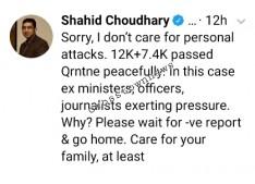 No use to put pressure, wait for Negative report & go home: DC Srinagar