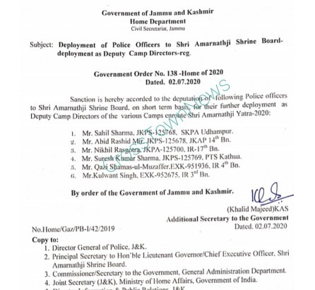 J&K Home department deploys Police Officers as Deputy Camp Directors for Shri Amarnath Yatra