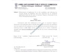 PSC J&K issues notification for refund of fee for Assistant Engineer's post