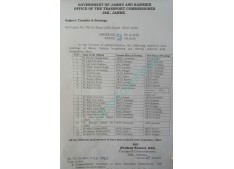 J&K Govt orders transfers and postings of  23   Officials in RTO/ARTO