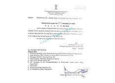 Govt issue orders for detachment of an Engineer