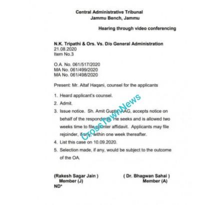 Directorate Of Health Services Recruitment 2020 Government Jobs Jkupdates Jammu Kashmir Alerts Updates