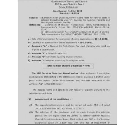 J&K: SSRB issue notification for recruitment of 1997 posts