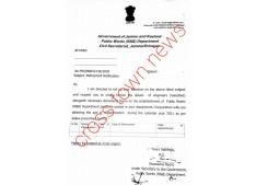 Retirement Notice in Public Works Department