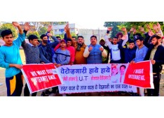 Dimple Leads a protest rally for restoration of 4G internet, rising unemployment