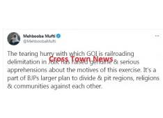Delimitation exercise in J&K is part of BJP's plan to divide: Mehbooba