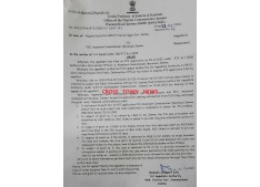 Officers of DC Office Jammu proved more powerful than LG's Office/Govt?