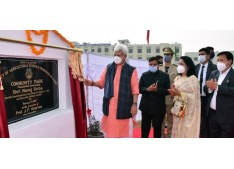 LG Manoj Sinha lays foundation stones for a Sports facility & Community Park