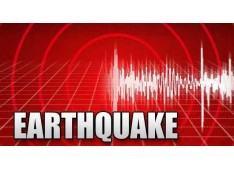 Minor tremor felt in J&K : no report of any casualty or damage