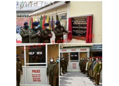 SSP Srinagar inaugurated Women Help Desk and Counseling Hall at Women PS at Rambagh
