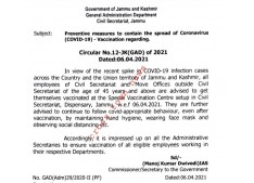 J&K: Govt employees above 45 years asked to take COVID Vaccine