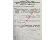 DC Jammu announces one more area as micro containment zone in Jammu; Exams postponed in Jammu University ; University closed