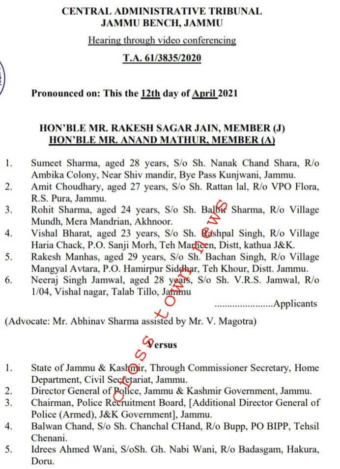 CAT quashes final selection list of J&K Police Sub ...