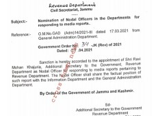 Revenue boss appoints Nodal Officer for responding media reports, who proved a failure in grievances