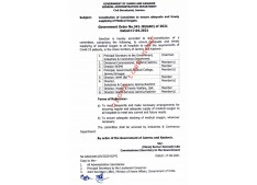 Constitution of Committee for ensuring adequate/timely supply of Medical Oxygen in J&K