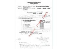 Promotion of Selection Grade Officers of JKAS to Special Scale