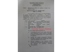 J&K Govt deploys 5 KAS Officers as OSDs in Hospitals