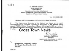 As reported by Cross Town News ; Subodh Jaiswal is new CBI Director