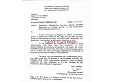 Designation of BK Singh as Pr Secretary to J&K Govt