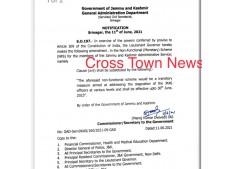 J&K Govt makes amendments in NFS Scheme for JKAS Officers