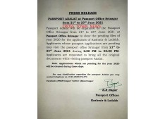 Passport Office to organize passport Adalat from 21st to 23rd June