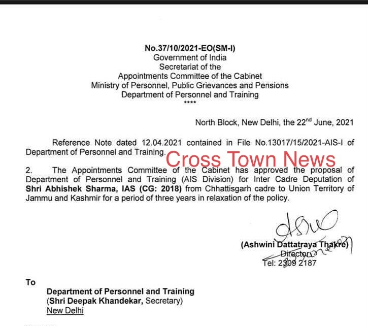 Centre orders deputation of one more IAS Officer to J&K