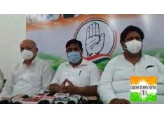 J&K Congress alleges that Centre spying on Congress Leaders
