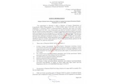 Govt of India issues orders for increasing DA to pensioners