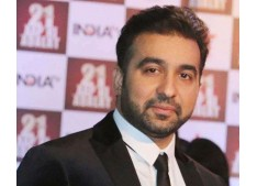 Porn video case, Raj Kundra's remand extended to 27th July