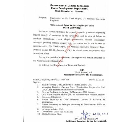 J&K Govt suspends AEE