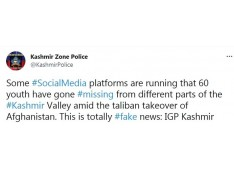 60 youth gone missing from Kashmir valley, a fake news: IGP Kashmir
