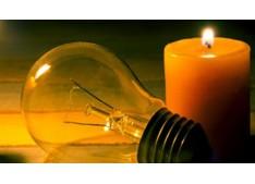 Power shutdown in Jammu