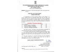 Ladakh UT issues order for enhancement in the prescribed age for entry into Government Service