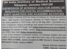 AIIMS Jammu issued expression of interest for hiring of Building for Hostel Accommodation, Staff Accommodation